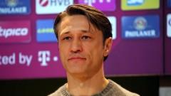 Нико Ковач: Беше ни много тежко