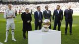 Футболният свят се прости с Раймонд Копа