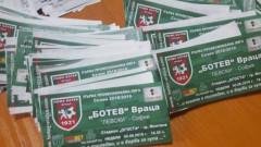 Ботев (Враца) отпусна 500 билета за феновете на Левски