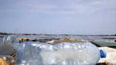 Турция забранява вноса на пластмасови отпадъци