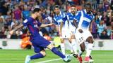 Барселона разгроми Еспаньол с 5:0