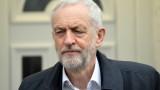 Лейбъристката партия няма да подкрепи сделката за Брекзит