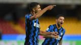 От Интер може да съдят УЕФА заради Ашраф Хакими