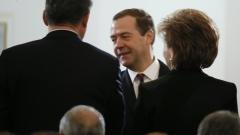 Москва отказа поканата на Анкара за война, обяви Медведев