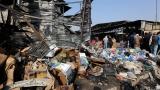 Експлозия в Багдад, 18 жертви и 90 ранени