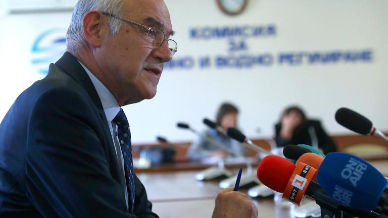 Снимка: КЕВР: Парното поскъпва средно с 3,5%, токът - с 2,9%: Кои са 6-имата кандидати за генерален директор на БНТ