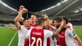 Аякс си осигури място в осминафиналите на Шампионската лига след успех над АЕК