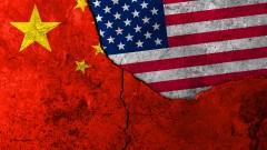 Китай обвини Вашингтон в арогантност и егоизъм