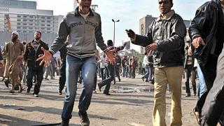 Египет пред гражданска война