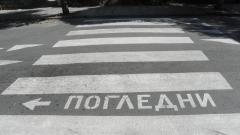 Автобус блъсна жена на пешеходна пътека в Пловдив