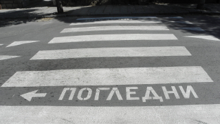 Правят изкуствена неравност на опасната пешеходна пътека във Варна