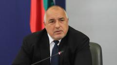 Борисов поздрави медиците за човечността и грижите във време на криза