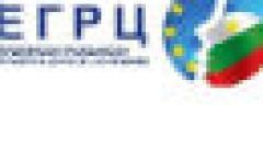 """Национални Обучителни Cеминари за Граждански модератори по Програма """"Европа за гражданите"""""""