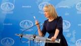 Русия недоволства: Западът настоява да привлече Македония в НАТО на всяка цена