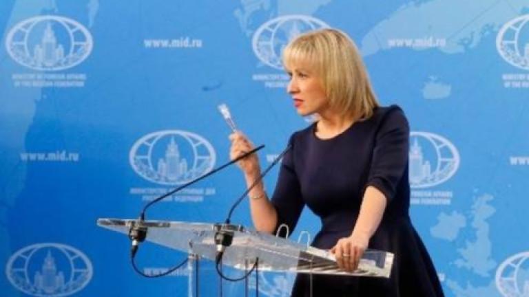 Говорителката на руското външно министерство Мария Захарова коментира решението на