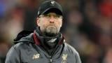 Юрген Клоп: Със сигурност не исках Порто за съперник