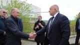 Борисов обеща 27 млн. лева за болницата в Ямбол