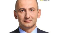 Шефът на Райфайзенбанк България подаде оставка