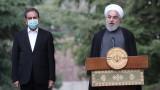 ЕС отпуска помощ от 20 милиона евро за Иран