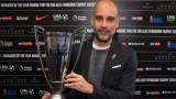 Лапорта се опитва да върне Пеп в Барселона