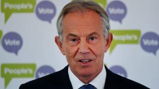 Тони Блеър: Шансовете за втори референдум са по-високи от 50%