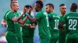 Лудогорец победи с 2:0 Локомотив (Пловдив) и спечели Суперкупата на България
