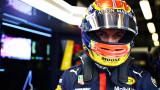 Александър Албън ще кара в Германския шампионат за туристически автомобили