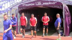 Балъков изведе Етър за първа тренировка