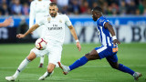 Нов шамар за Реал (Мадрид)