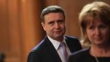 Избраха Бойко Атанасов да оглави КФН