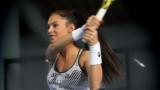 Ани Вангелова остана на второто място в Анталия
