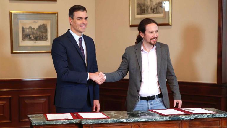 Премиерът на Испания Педро Санчес и лидерът на лявата партия