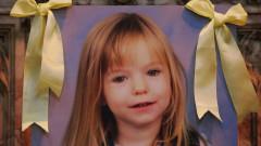 Тайнственото изчезване на Маделин Маккан: какво се случи всъщност?