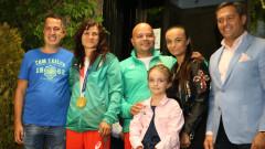 Шампионско посрещане за златната Стойка Кръстева