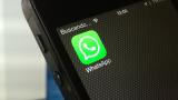 Защо Бразилия спря приложението WhatsApp на 100 милиона души?