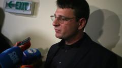 Бялото тефтерче на Иванчева - основно доказателство на прокуратурата