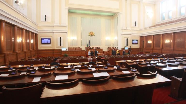 БСП поиска отлагане на точката от дневния ред за намаляване