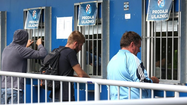 Треньорът на Динамо (Загреб) Зоран Мамич бе осъден на 4