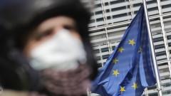 Белгийската полиция използва сълзотворен газ срещу протестиращите