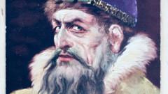 Тежестта на короната: Иван Грозни – страшилището на Русия
