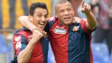 Лацио продължава да преследва Рома