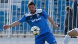 Дисциплинарната комисия към Българския футболен съюз наказа петима футболисти на Несебър
