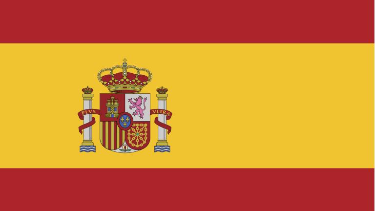 Испания: Косово може да се присъедини към ЕС само като регион на Сърбия