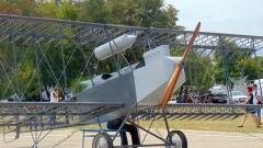 Военните зоват за помощ за възстановяване музея в Крумово