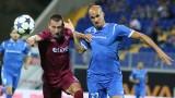 "Левски - Септември: 2:0, Обертан с дебютен гол за ""сините""!"