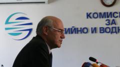 КЕВР пита официално за сделката за ЧЕЗ