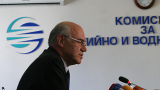 КЕВР публикува исканите цени от енергийните дружества