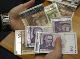 Ловки длъжници успяват да избегнат плащането на данъци
