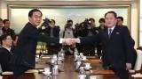 Преговори между Северна и Южна Корея