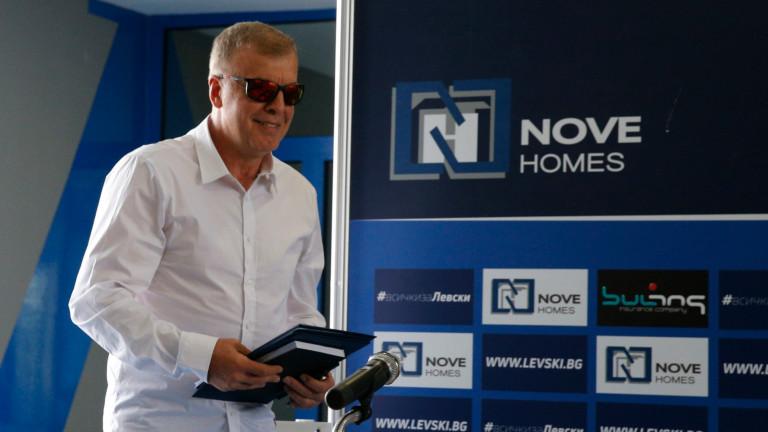 Срещата между футболистите на Левски и Сираков не се състоя